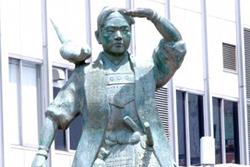47_okayama